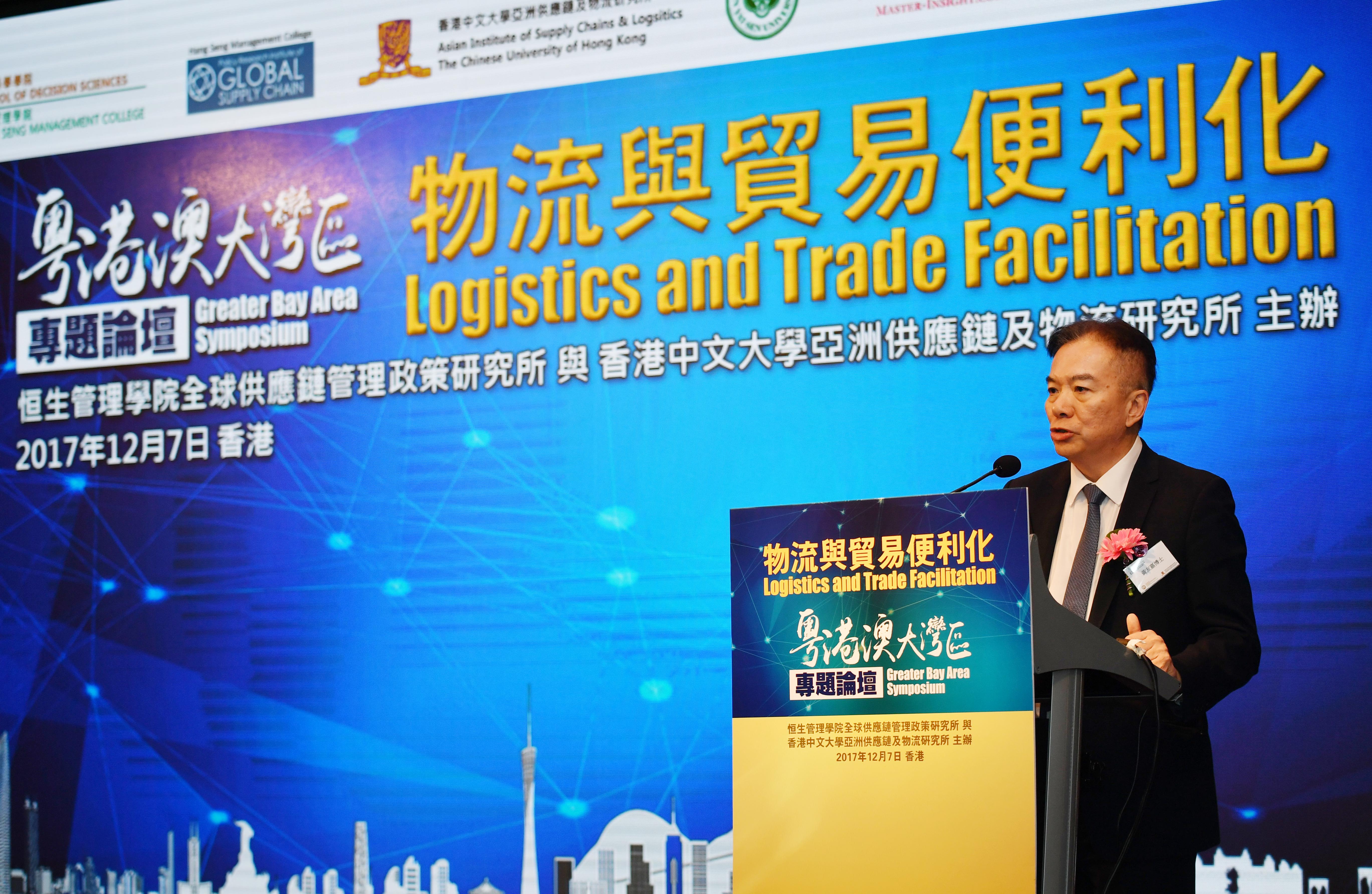 Dr David Wong Yau-kar, Honorary President of the Guangdong-Hong Kong-Macao-Bay Area Economic and Trade Association
