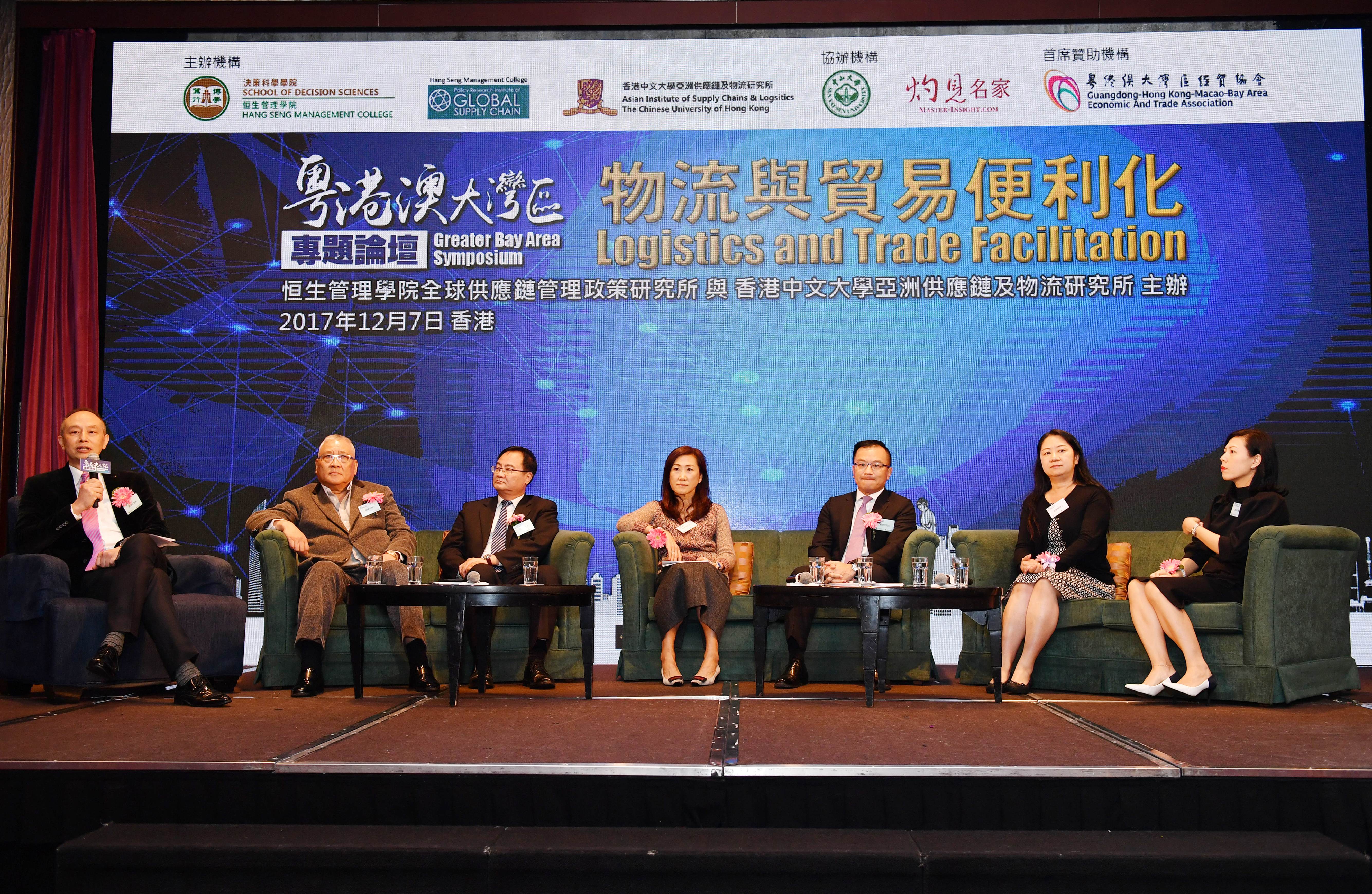 (From left) Professor Cheung Waiman, Dr Edward Chan, Mr Sunny Ho, Mrs Jenny Lam, Mr Horace Lo, Dr Venus Lun and Ir Elsa Yuen explored the development prospects of the trading and logistics sector in Hong Kong.
