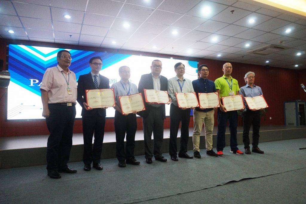廣州市工貿技師學院向業內專家頒發聘書