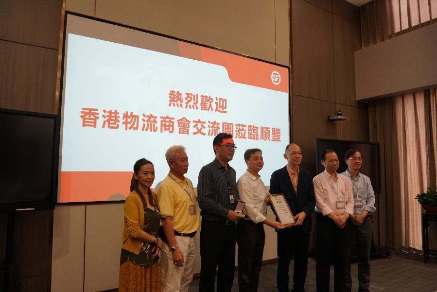香港物流商會頒發紀念品和感謝狀予黃贇先生和幺寶鋼先生