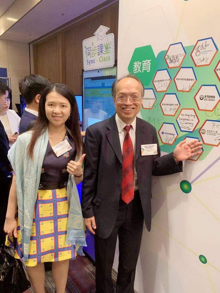 Prof. P.C. Wong, Associate VP of HSUHK & Dr. Collin Wong, Director of the Policy Research Institute of Global Supply Chain, attended the ceremony on behalf of HSUHK
