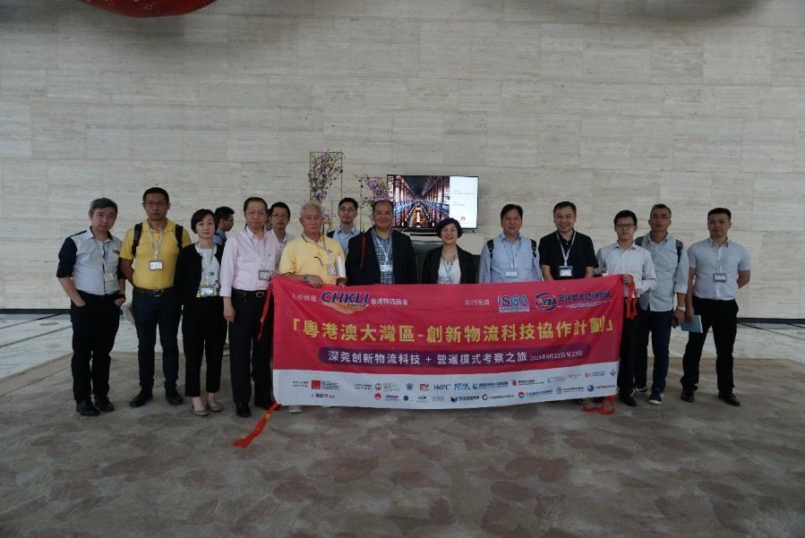 代表團在華為深圳總部合影