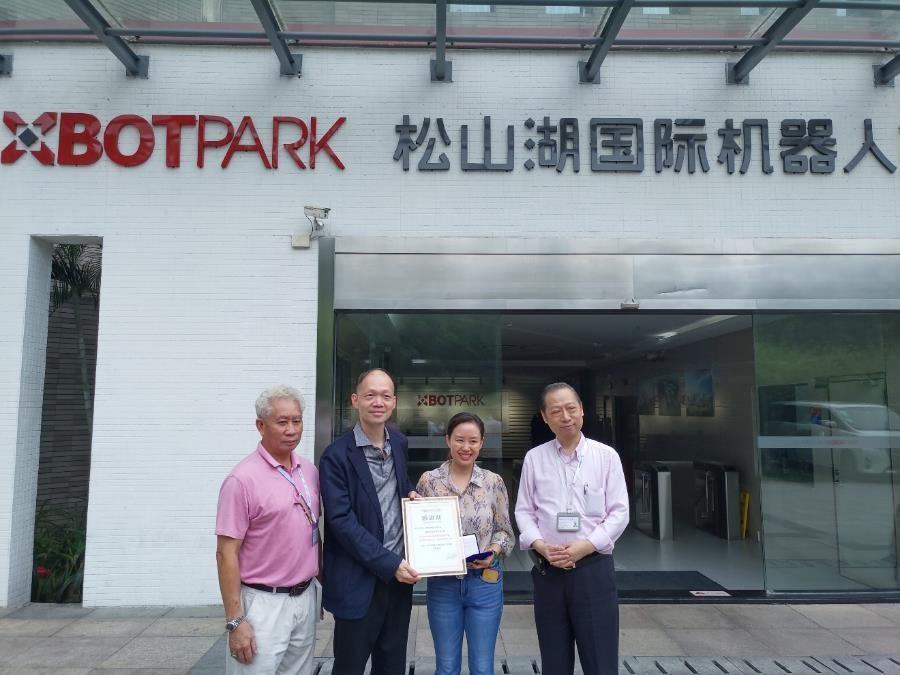 代表團頒發感謝狀予松山湖國際機器人產業基地