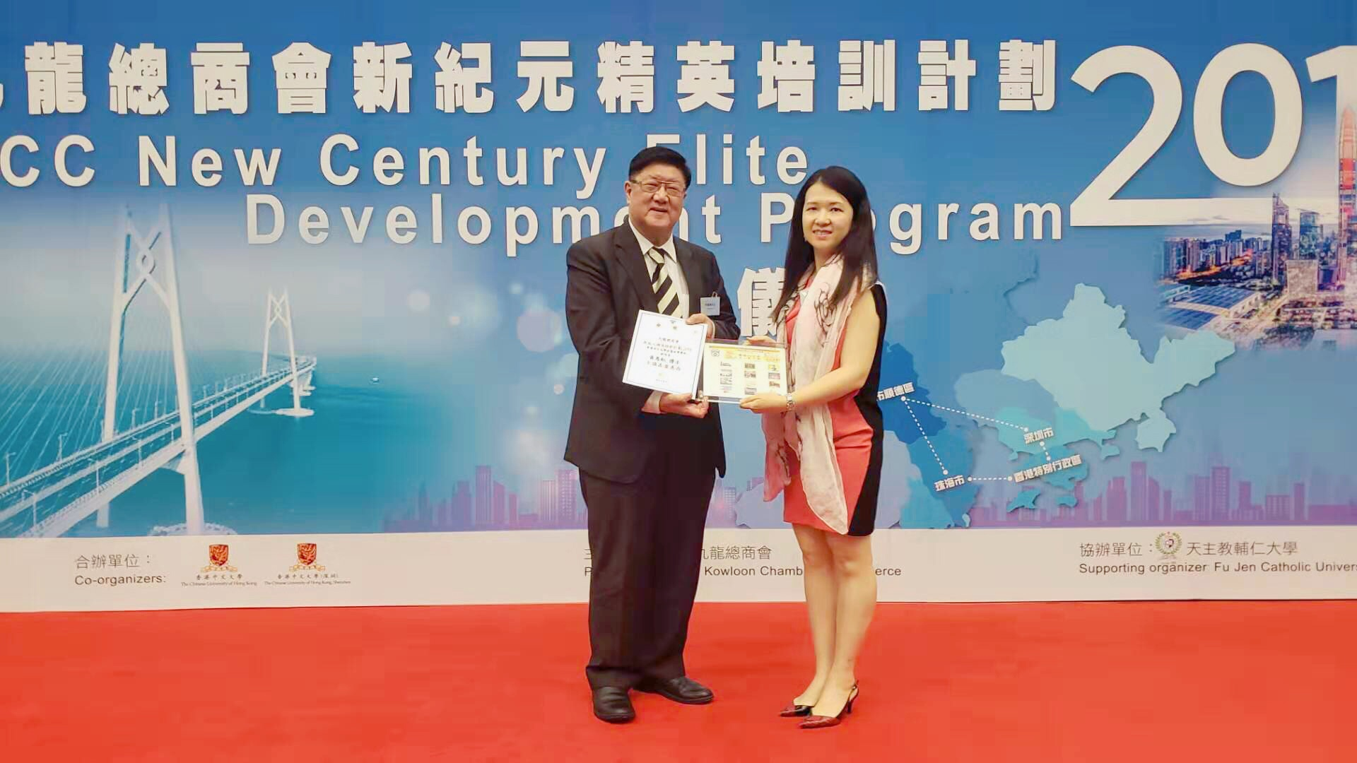 Certificate of Appreciation was awarded to Dr. Collin Wong