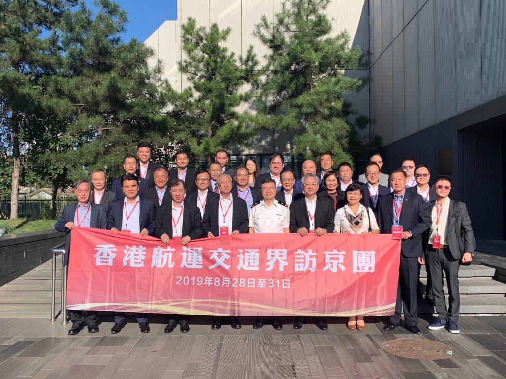 香港特別行政區航運交通界訪京團合照