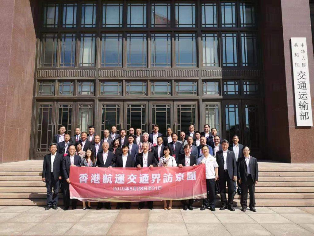 香港特別行政區航運交通界訪京團在交通運輸部的合照