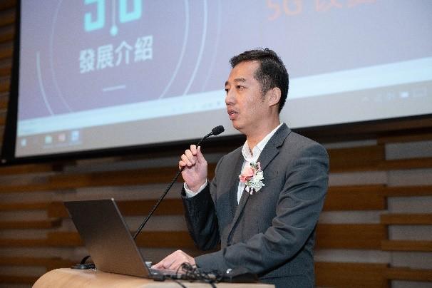 中移動香港有限公司 金屹副總裁作主題演講